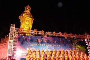 普陀山南觀音文化节